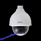 2Мп IP-камера поворотная DH-SD50225U-HNI