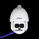 2Мп IP-камера поворотная DH-SD6AL230F-HNI-IR