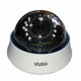 2Мп AHD Видеокамера SVC-D692V