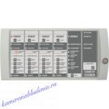 С2000-ПТ Блок индикации и управления на 4 направления пожаротушения