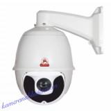 5 Мп Поворотная IP-камера SR-ID50V4794PIR