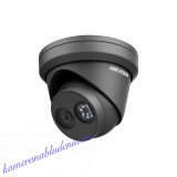 2Мп IP-камера DS-2CD2323G0-I (4mm)(Черный)