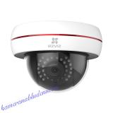 C4S (Wi-Fi) 2Мп внешняя купольная Wi-Fi камера