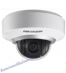 IP камера Hikvision DS-2DE2103-DE3W