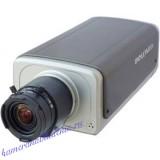 IP Видеокамера Beward  B2.920F